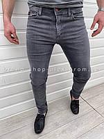 Серые джинсы мужские Plein