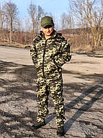 Костюм камуфляж весна лето форма ВСУ Пиксель 46 -60 на змейке