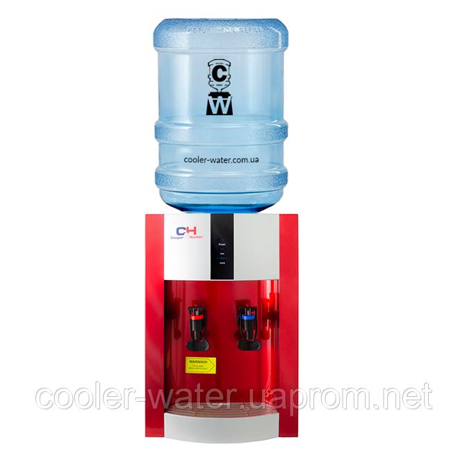 Кулер для воды Cooper&Hunter H1-TE Red