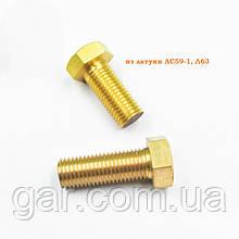 Болт М16 латунный DIN 933 (ГОСТ 7805-70, ГОСТ 7798-70)