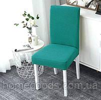 Универсальный чехол на стул мятный