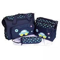 Комплект сумок для мамы Cute as a Button 3шт, нейлоновая, на молнии, синяя, сумка для мамы, сумки для коляски