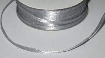 Лента атлас 0,3 см, серебристая