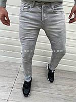 Мужские светло-серые джинсы