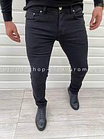 Темно-серые джинсы GUCCI