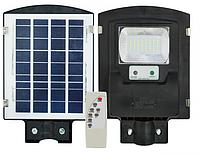 Вуличний ліхтар на стовп solar street light 1VPP (20)