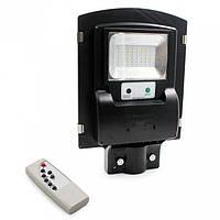 Вуличний ліхтар на стовп solar street light 1VPP With Remote (20)
