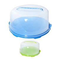 Тортовница R86491 пластик, круглая, с крышкой, 32*13см, кондитерский инвентарь, блюдо, столовая посуда,