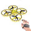Квадрокоптер с управлением жестами Tracker 6-осевой гироскоп, 2 скорости, от аккумулятора 550 мАч