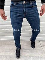 Синие джинсы GANT
