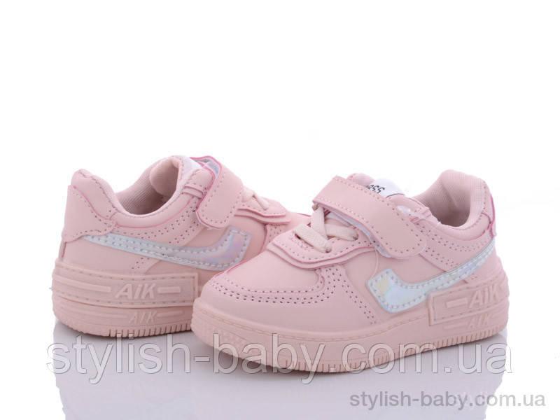 Детские кроссовки оптом. Детская спортивная обувь 2021 бренда ВВТ для девочек (рр. с 21 по 26)