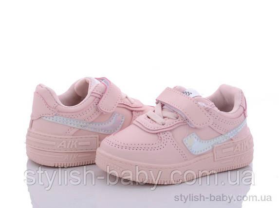 Детские кроссовки оптом. Детская спортивная обувь 2021 бренда ВВТ для девочек (рр. с 21 по 26), фото 2