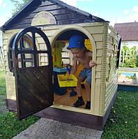 Шикарный игровой Домик со шторками для детей