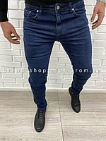 Темно-синие джинсы D&G