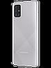 Мобильный телефон Samsung A715 Galaxy A71 6/128Gb (2020) Duos Silver UA
