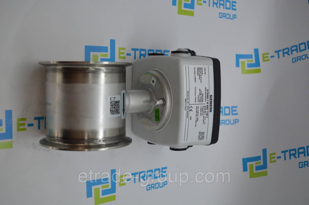 Датчик Siemens 7ME6140-2YA20-2AA1