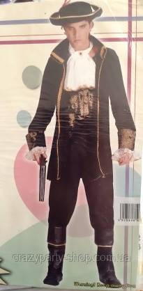 Карнавальный костюм Король пиратов б/у