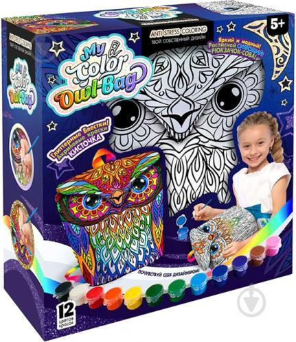 "Рюкзак-раскраска Сова ""My Color Owl-Bag"" Danko Toys"