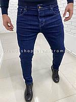 Синие джинсы Balenciaga