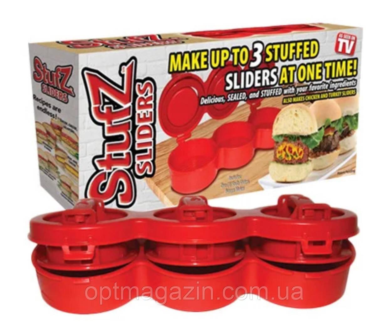 Ручний прес для приготування гамбургерів Stufz Sliders, прилад для бургерів Стафз Слайдерс