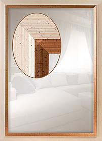Зеркало 670х400