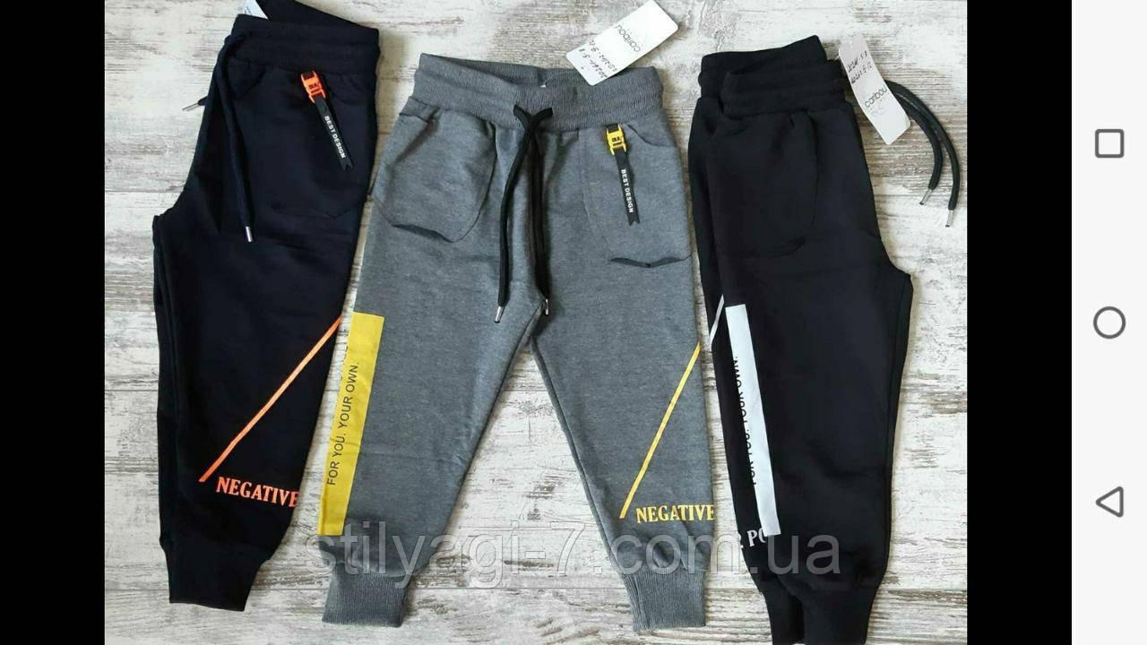 Спортивные штаны для мальчика на 9-12 лет серого, синего, черного цвета с надписью оптом