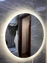 Зеркало круглое с подсветкой Orion