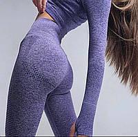 Женский костюм для фитнеса,одежда для йоги