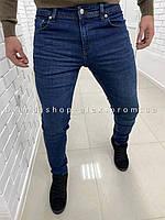 Синие джинсы Hugo