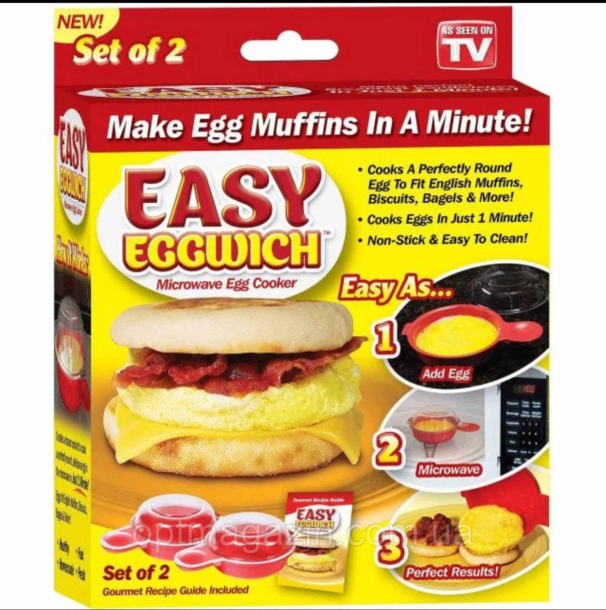 Форма для приготування яєць в мікрохвильовці Easy Eggwich