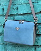 Интересная кросс-боди женская сумочка от украинского производителя ТМ Lucherino. Серо-голубая.