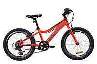 """Велосипед 20"""" Formula ACID 2020 (красный с черным)"""