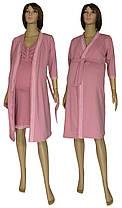 Комплект с кружевом, ночная рубашка и теплый халат для беременных и кормящих 21002 Santolina Soft Лиловый