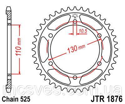 Звезда задняя стальная  JT JTR1876.45ZBK = JT JTR1876.45 JT Sprockets