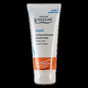 Крем для рук регенерирующий и гипоаллергенный Вивадерм Мед Vivaderm Med Вивасан Швейцария 75 мл