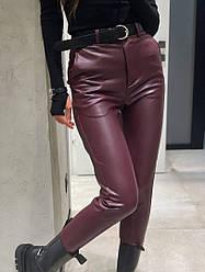Женские стильные брюки из эко кожи с поясом
