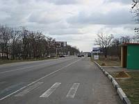Бигборды Симферополь село Укромное въезд в город
