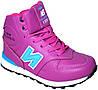 Подростковые зимние ботинки KLF 33-38