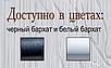 """Стіл """"ТРЕНД ПОДВІЙНИЙ"""" / 123/, фото 3"""