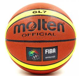 Мяч баскетбольный PU №7 MOL BA-3598 GL7