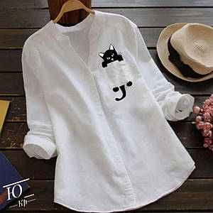 Рубашка женская 1048юк