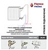 """Комплект кутовий для підключення радіаторів (Пакет No2 Basic) 1/2"""" Meibes (Німеччина)"""