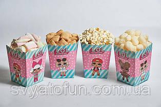 Коробочка для попкорна и сладостей Куклы ЛОЛ