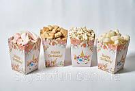 Коробочка для попкорна и сладостей Единорог на белом