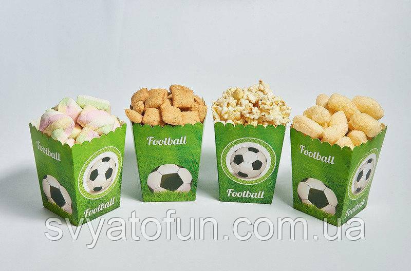"""Коробочка для попкорну та солодощів """"Футбол"""""""