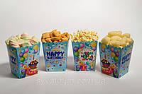 Коробочка для попкорна и сладостей З Днем Народження голубая