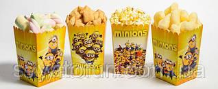 Коробочка для попкорна и сладостей Миньоны