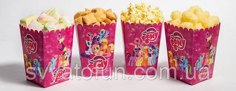 Коробочка для попкорна и сладостей Маленькие пони