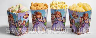 Коробочка для попкорна и сладостей Принцесса София