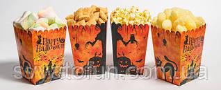 Коробочка для попкорна и сладостей Хеллоуин